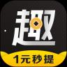 趣多多安卓版 v1.3.3000 最新官方版