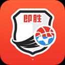 即胜体育安卓版 v2.3.1 最新官方版
