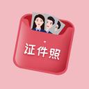 口袋证件照安卓版 v1.4 最新官方版