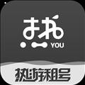 热游租号app下载
